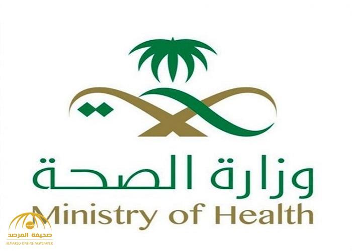"""""""الصحة"""" تكشف عن 5 خدمات طبية لا تشملها زوجة المواطن """"الأجنبية""""!"""