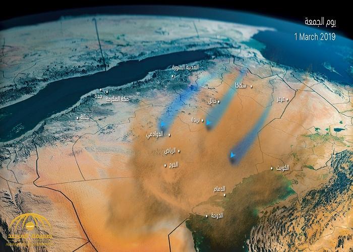 """موجة باردة تضرب معظم مناطق المملكة اليوم الجمعة.. و""""الجهني"""" يكشف التفاصيل!"""