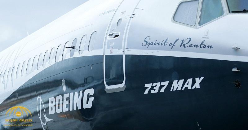 """تقارير سرية تكشف العيب القاتل الذي تسترت عليه """"بوينغ"""" في طائرات """"737 ماكس"""""""