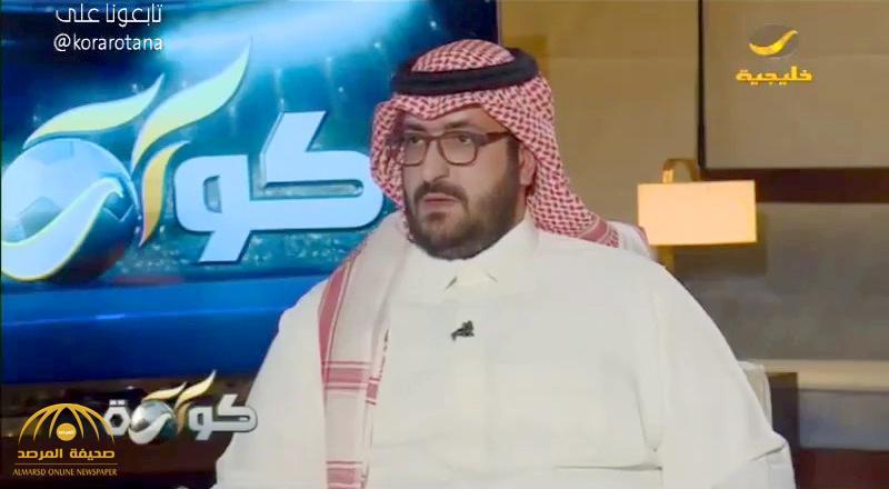 بالفيديو .. سعود آل سويلم : تم دعم الهلال والأهلي أكثر من النصر وهذا كان هدفنا من صفقة عموري وحققناه !