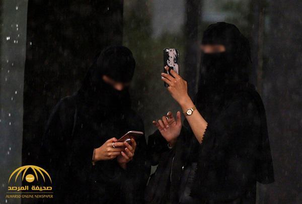 تطبيق يهدد ملايين السعوديين ويفضح أسرارهم !