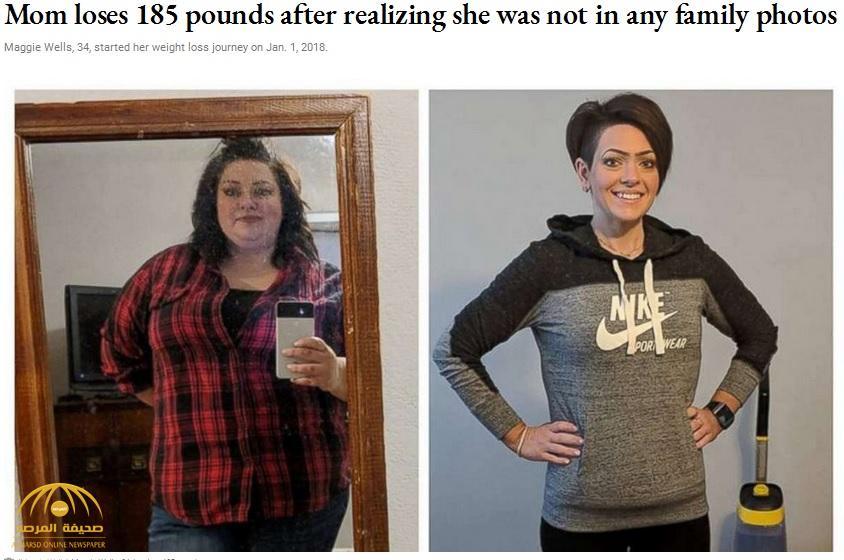 بالصور .. أمريكية تخسر ثلثي وزنها وتكشف سر الإنجاز الخارق !