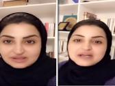 """مغربي يخترق حساب سمر المقرن على """" الواتساب"""".. والكاتبة: تكشف التفاصيل- فيديو"""