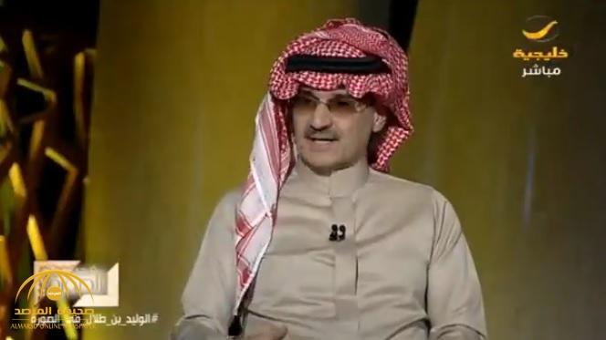"""بالفيديو.. الوليد بن طلال يكشف لأول مرة عن سبب تأخر انتهاء مشروع """"برج جدة"""""""