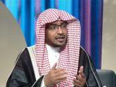 """بالفيديو : أول تعليق لـ""""المغامسي""""  على صلاة وزير الخارجية العماني في المسجد الأقصى!"""