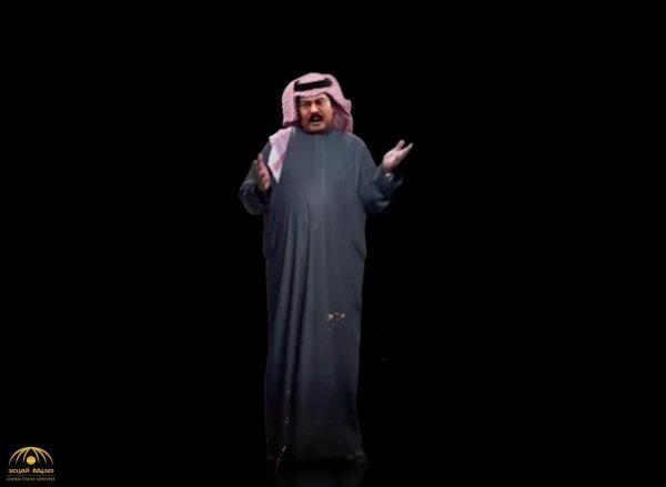 """بـ""""تقنية الهولوجرام"""".. شاهد: الفنان الراحل أبو بكر سالم يعود إلى المسرح.. والجمهور يتفاعل كأنه حقيقة!"""