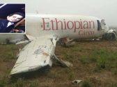 الكشف عن اسم وعمل المواطن السعودي ضحية الطائرة الإثيوبية  المنكوبة.. وهذه أول صورة له!