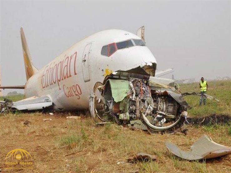 شاهد.. أول صور لطاقم الطائرة الإثيوبية المنكوبة
