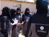 ليست حكرًا على الرجال.. شاهد بالصور: سعوديات يباشرن عملهن في التفتيش البيئي لحماية المملكة