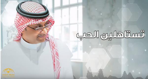 بالفيديو.. عبد المجيد عبد الله يزيح الستار عن أغنيته الجديدة