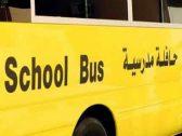 نسيان طالبة داخل حافلة مدرسية بالقنفذة.. وبعد العثور عليها كانت الصدمة!