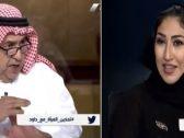 بالفيديو.. «داود الشريان»: هناك نظرية عند الأسر ترى الطبيبة ما تتزوج!.. وطبيبة سعودية ترد!