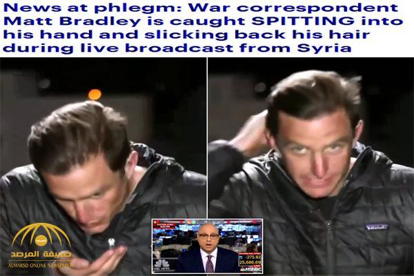 شاهد .. كاميرا تفضح مراسل حربي من سوريا أمام المشاهدين وتضبطه بفعلة مشينة !