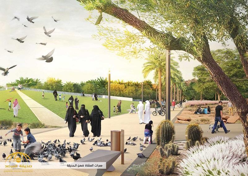 تضم 6 متاحف و3 صالات سينما و7 مسارح .. بالصور : تعرف على مشروع حديقة الملك سلمان بالرياض