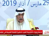 """""""العساف"""" يحذر من  الخطر الإيراني في المنطقة .. ويؤكد: السعودية ترفض إعلان ترمب الاعتراف  بسيادة إسرائيل على الجولان!"""
