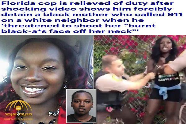شاهد .. الشرطة الأمريكية تعتدي على امرأة سوداء استغاثت بهم من شخص أراد قتلها !