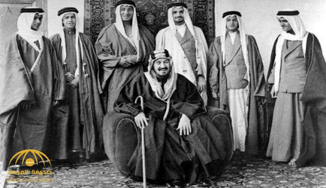 من بينهم الملك سلمان .. بالأسماء : تعرف على رواتب الأمراء قبل 82 عاماً