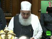 لأول مرة في تاريخه … شاهد : البرلمان النيوزلندي يبدأ جلسته بآيات قرآنية !