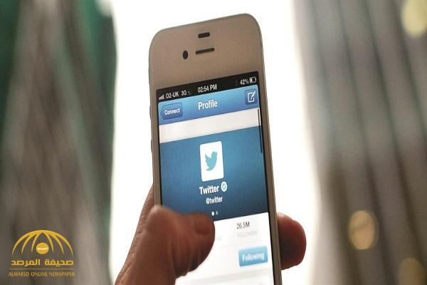 تغريدات تقود مواطن إلى السجن !