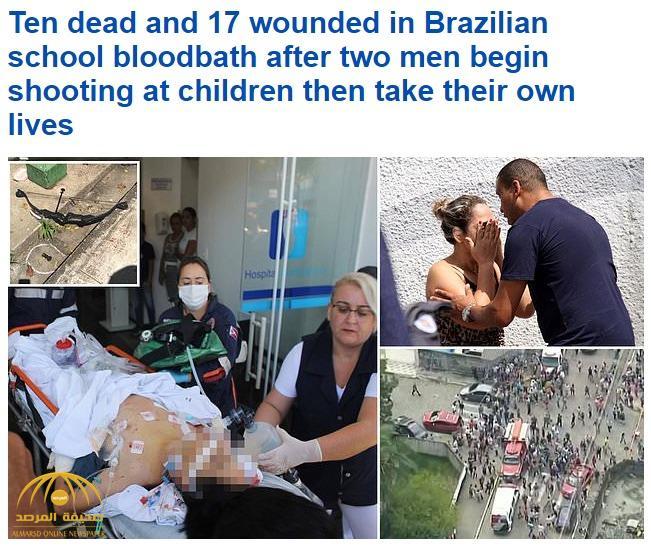 9633c1703a04d بالفيديو والصور   هجوم مسلح على مدرسة طلاب في البرازيل وسقوط عدد كبير من  الضحايا