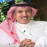 شاهد.. خالد السليمان يحذر من ظاهرة «التأنيث»: سيدات الماضي هن مَن ظُلمن وليس بنات اليوم