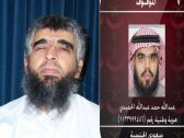 الداعشي عبد الله الحميدي.. سار على درب والده بعد أن غرس فيه بذور التطرف والإرهاب