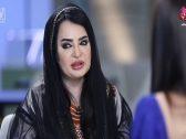 """بالفيديو..  الإماراتية بدرية أحمد: أنا ممثلة """"إغراء"""" ومطلوبة في 6 قضايا"""