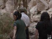 """شاهد : إعلاميات في قناة MBC يُفاجئن جمهورهن بمغامرة صعود الجبال في وادي لجب بـ""""جازان"""""""