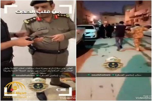 حملة أمنية خلال ساعات الفجر الأولى في الرياض توقف 3 نساء مقيمات.. وعند تفتيشهن كانت المفاجأة !