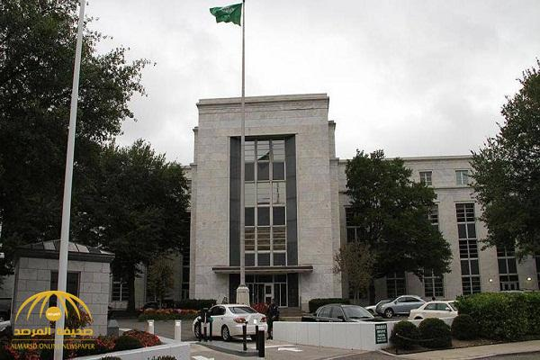 السفارة في واشنطن تطلق تحذيرًا للسعوديين هناك: هذه حقيقة التهديدات بإبلاغ وزارة الداخلية!