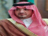 وزير الداخلية يوجه بالتحقيق مع أحد مشاهير سناب شات