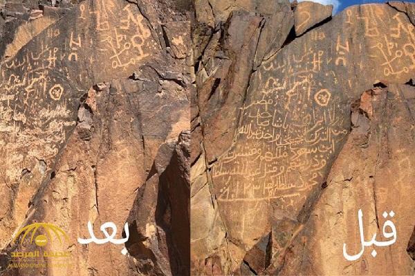 """أول بيان من الهيئة العامة للسياحة بشأن الاعتداء على  نقش الشيخ قرناس بـ""""القصيم"""""""