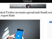 """""""واشنطن بوست"""": حسابات """"تويتر"""" إيرانية تدعي أنها سعودية تدعم """"الأسد"""" وتهاجم المملكة"""
