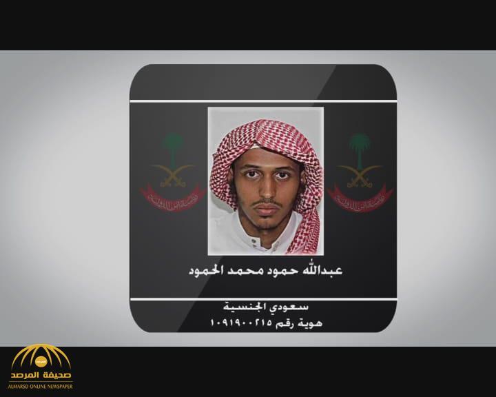 بالصورة.. وصية الداعشي «الحمود» تكشف مصدر تمويل أنشطته الإرهابية.. وهذا ما دونه بيده