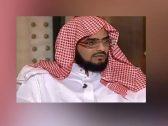 """من هو  """"ساعي بريد القاعدة """" المتسبب بقتل والده وتم تنفيذ حكم القتل بحقه اليوم ضمن قائمة الـ37 الإرهابية"""