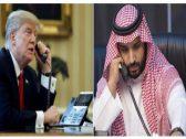 ترامب يجري مكالمة هاتفية مع ولي العهد