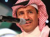 تنظيم أول حفل للفنان خالد عبدالرحمن في المملكة.. وهذا موعد ومكان إقامته!