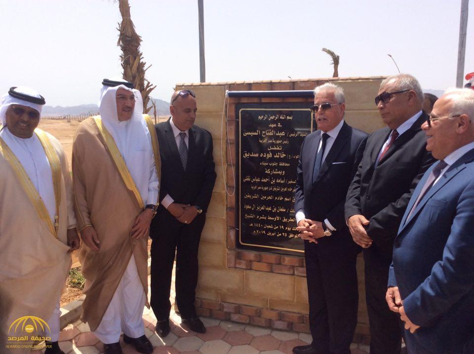 بالصور : إطلاق اسم الملك سلمان على الطريق الأوسط في شرم الشيخ