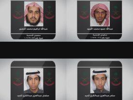 """أمن الدولة تكشف """"صور وأسماء"""" منفذي العمل الإرهابي الفاشل الذي استهدف مركز أمني بالزلفي"""