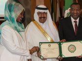 بالصور .. الجامعة العربية تكرِّم السلامة في اليوم العالمي للملكية الفكرية وتستعرض إنجازاته