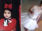 """الضحية طفلة والمجرم """"حدث"""".. كشف تفاصيل مثيرة حول جريمة قتل """"نيبال"""" بطريقة مروعة في الأردن!"""