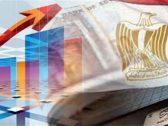 البنك الدولي يفجر مفاجأة بشأن الاقتصاد المصري !