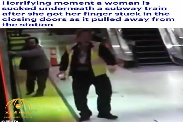 شاهد: قطار يبتلع سيدة تحت قضبانه بعد أن علقت يدها بأحد أبوابه في سان فرانسيسكو – فيديو