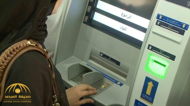 مقيم فلسطيني يرسل بطاقته الصراف إلى مواطنة لتسحب 100 ألف ريال من حسابه !