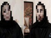 ضرب في أماكن حساسة وتهديد بالقتل.. قصة مأساوية لـ3 شقيقات هربن من تعنيف والدهن وأخيهن! (فيديو)