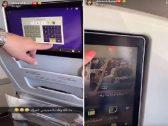 """بالفيديو.. الكشف عن ميزة مفاجئة في الطائرات الجديدة: """"دردشة مع الركاب""""!"""