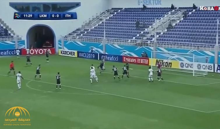 بالفيديو : الاتحاد يفرط في الفوز ويتعادل1-1 مع لوكوموتيف الأوزبكي في دوري أبطال آسيا