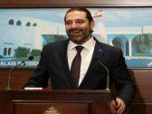 الحريري : صيف واعد ينتظر لبنان بسبب القرار السعودي