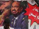 السودان … قرار قضائي بشأن أسرة البشير