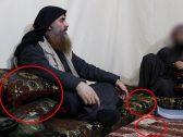 """سر السلاح ونقوش الوسائد … هل كشف زعيم """"داعش"""" مكان اختبائه دون قصد"""